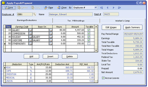 AccountMate 7 for SQL and Express: PR